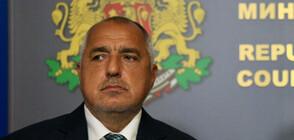 Обсъждат план за стабилност на държавата на коалиционен съвет