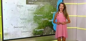 Прогноза за времето (16.07.2020 - сутрешна)