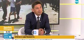 Халил Летифов: Няма да успеят да вкарат ДПС в политическото блато