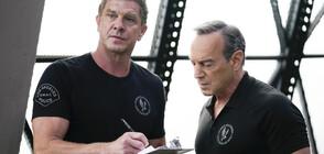 """""""Специален отряд"""" обърква плановете на международен наркокартел"""