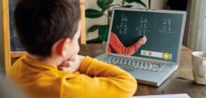 Предизвикателството да бъдеш учител в 21 век
