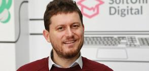 Основателят на СофтУни: Страхът от дигитализацията беше преборен
