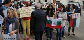 """ОТ """"МОЯТА НОВИНА"""": Българи излязоха на протест във Виена (ВИДЕО+СНИМКА)"""