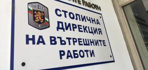 """СДВР: Протестът на площад """"Народно събрание"""" е нергламентиран"""