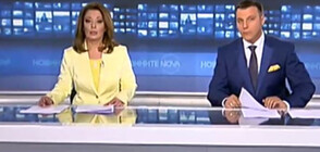 Новините на NOVA (16.07.2020 - централна)