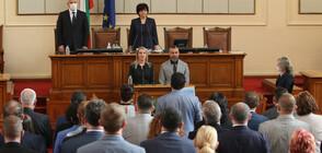 Двама нови депутати положиха клетва в Народното събрание (ВИДЕО+СНИМКИ)