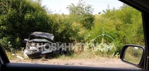 Две коли се удариха челно край Велико Търново (СНИМКИ)