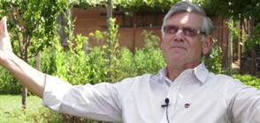 ЕДИН БРИТАНЕЦ В БЪЛГАРИЯ: Страната ни се превърна във втора родина за Джери Мартин