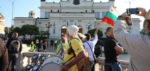 Протестиращи се събраха пред Народното събрание (ВИДЕО+СНИМКИ)