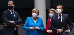 Четвърти ден тежки преговори между лидерите от Евросъюза