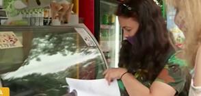 В РАЗГАРА НА ЛЯТОТО: Инспектори проверяват спазват ли се изискванията за храната, която се продава в парковете и край плажа