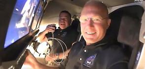 Астронавтите на SpaceX с разказ за завръщането на Земята от Космоса