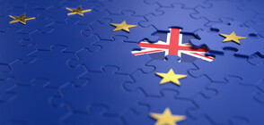 Първи Ден на Европа след Brexit