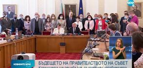 Управляващите се събират на коалиционен съвет в четвъртък (ОБЗОР)