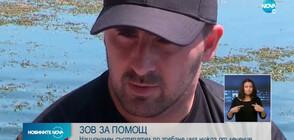 Организират благотворителна щафета в помощ на Илиан Младенов