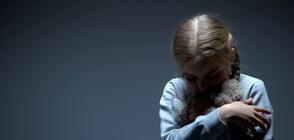 Ръст на случаите с малтретирани деца в семействата им (ВИДЕО)