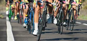 Възстановяват Международната колоездачна обиколка на България
