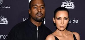 Ким Кардашиян призова хората да съчувстват на биполярния й съпруг