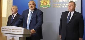 СЛЕД КОАЛИЦИОННИЯ СЪВЕТ: Без оставка на правителството и премиера (ОБЗОР)