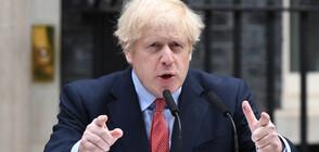 Борис Джонсън: Неизбежна е втората вълна на пандемията
