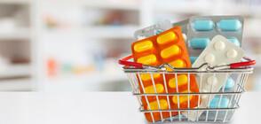 БЛС предлага лекарства без рецепта да се продават и извън аптеките