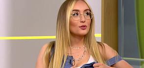 Дара Екимова записа нова песен с рапъра Искрата