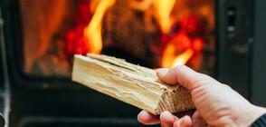 Увеличават сумата за енергийно подпомагане за предстоящия зимен сезон