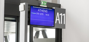 Coronavirus Travel Updates: Greece requires negative PCR test for arrivals from Bulgaria by plane