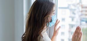 ПСИХОЛОГИЯ НА ПАНДЕМИЯТА: Как се справя българинът в условия на коронавирус?