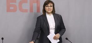 Нинова с нови обвинения към Борисов и Караянчева