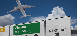 Coronavirus Travel Updates: Austria introduces tighter rules for entry of Bulgarian citizens