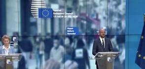 Какво се разбраха европейските лидери?