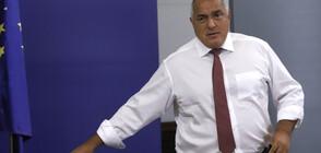 Борисов: Време е за моите решения