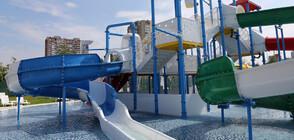 5 външни басейна очакват посетителите на първия аквапарк в София