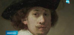 Продадоха на търг автопортрет на Рембранд за рекордна сума
