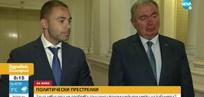 """ВЛАСТТА И ПРОТЕСТИТЕ: Ще издържи ли кабинетът """"Борисов 3""""?"""