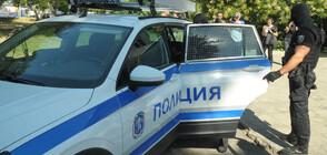Спецоперация срещу битовата престъпност в Бургаско (ВИДЕО+СНИМКИ)