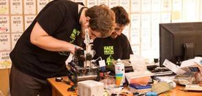 Враца Софтуер общество с кампания за набиране на средства за ИТ обучение