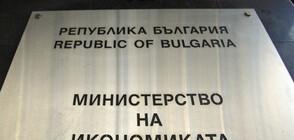 """""""ТАКСА УСПЕХ"""": Нов вид подкуп заради европари достигал до 60%"""