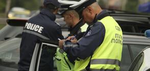Полиция и ДАИ проверяват автобуси и камиони