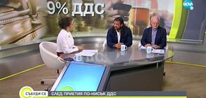 Васил Велев: Пълно възстановяване ще има през 2022 г.