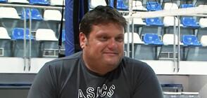 Мартин Стоев за победите като състезател и треньор