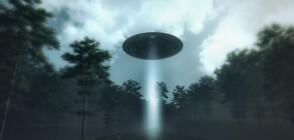 Пентагонът ще разкрие още документи за НЛО