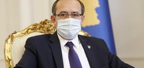 Премиерът на Косово е заразен с коронавирус