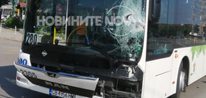 Моторист с опасност за живота след удар с автобус в София (ВИДЕО+СНИМКИ)