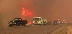Евакуират почти 8 000 души заради пожар в САЩ (ВИДЕО)