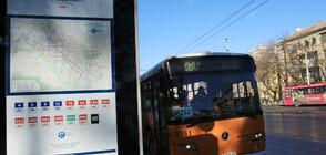 17 линнии на градкия транспорт в София с променени маршрути (СПИСЪК)