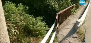 """Мъж пропадна под мост в столичния квартал """"Княжево"""" (ВИДЕО)"""