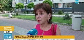 """Набедиха жена от Пазарджик, че е предизвикала сблъсъка на """"Орлов мост"""" (ВИДЕО)"""