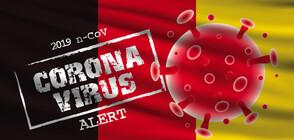 Belgium introduces mandatory quarantine for arrivals from two Bulgarian regions